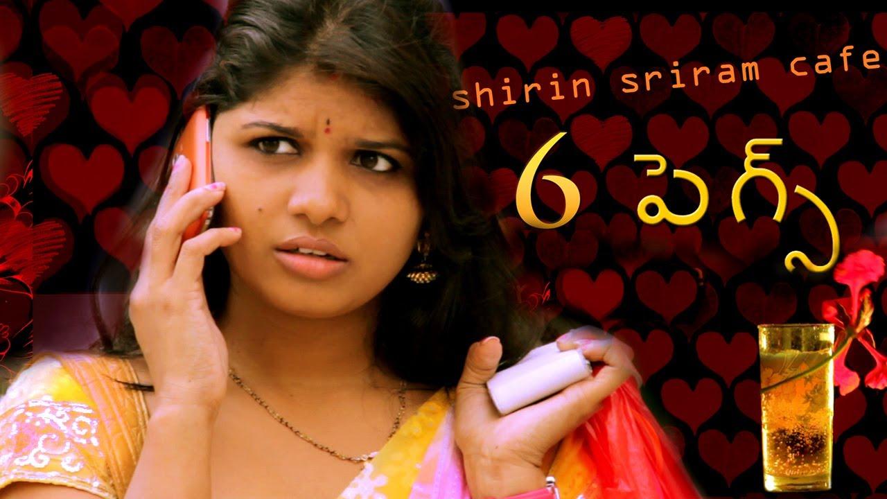 6 PEGS (funny,naughty boys!) Telugu Short Film with