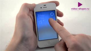 программы Погода для iPhone