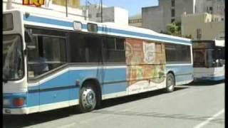 Αντιαισθητική η εικόνα των αστικών λεωφορείων