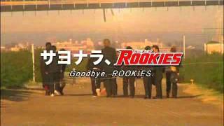 【Movie】ROOKIES (Trailer)【English subtitles】