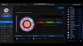 LightCash | Новый сайт с ТОП халявой | Проверка