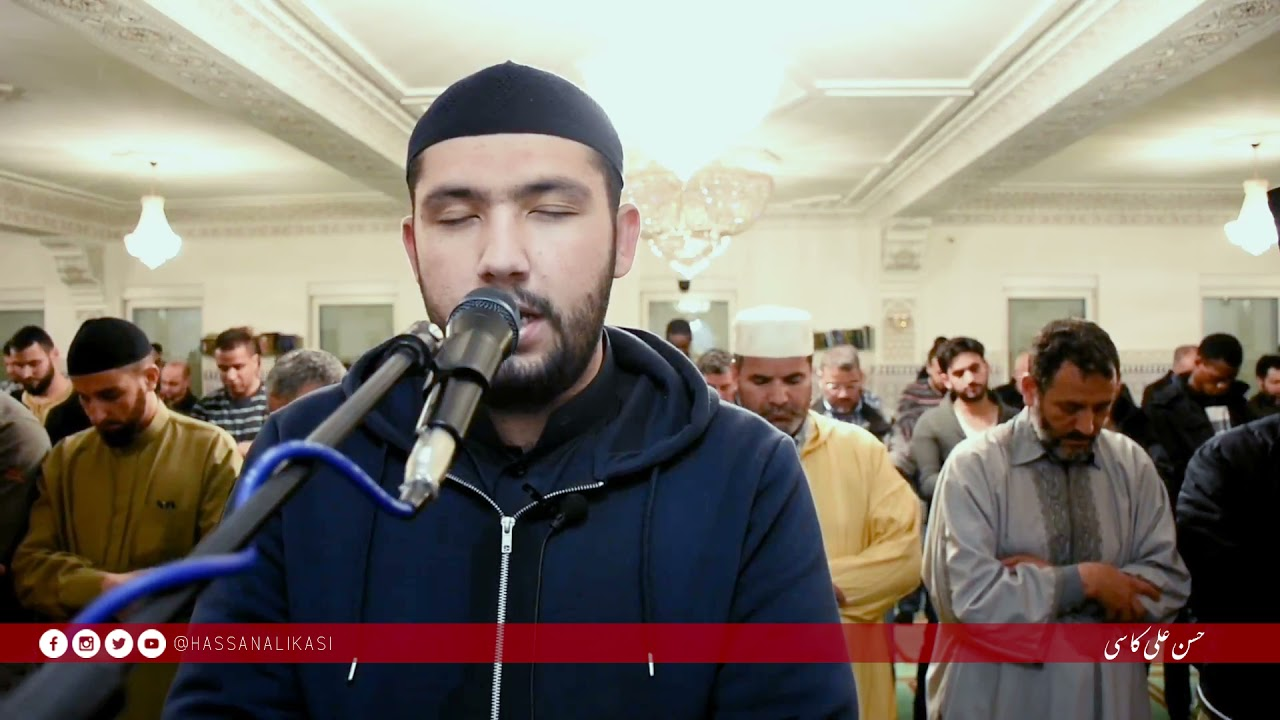 Taraweeh Prayer | Abu Bakr Masjid  | Wuppertal Germany | Hassan Ali Kasi