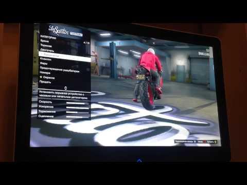 GTA Online: как заработать 500 тысяч $ за 15 минут