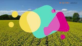 〔字幕 HD〕道の駅「たきかわ」 北海道(道央)滝川市江部乙(たきかわしえべおつ)冬