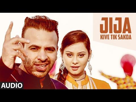 Jija Kive Tik Sakda | Punjabi Audio Song | Bindy Brar, Sudesh Kumari | T-Series Apna Punjab