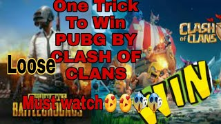 How Can Again Clash Of Clans(COC) beat PUBG-ONE WAY ONLY-FULL EXPLAIN-HINDI