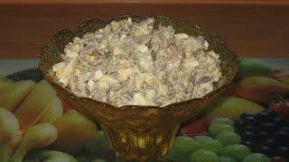 Салат з курячих шлунків та печінки