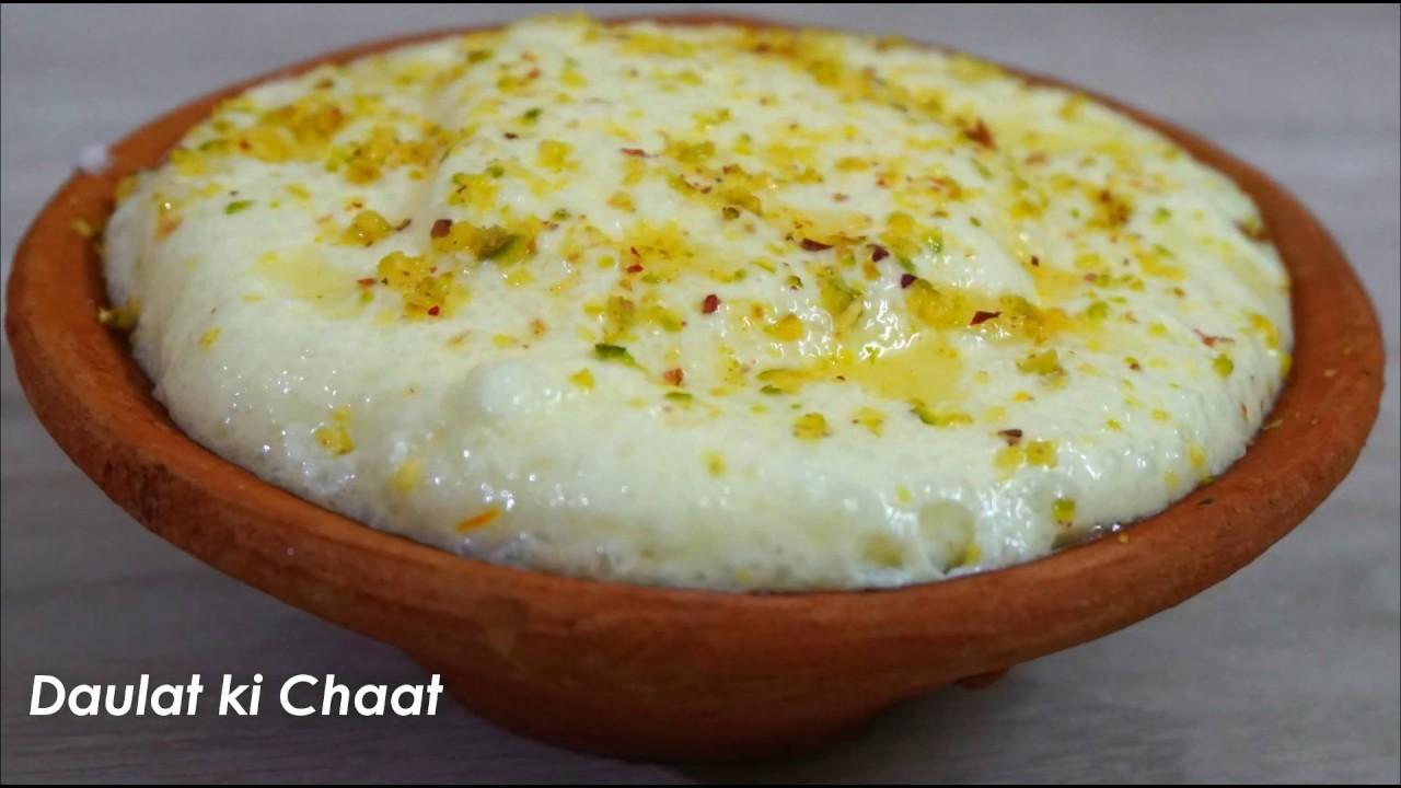 Daulat Ki Chaat | Chandni Chowk's Delhi Street Food - YouTube