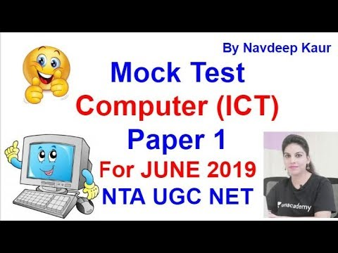 Mock test 78 Computer (ICT)  Paper 1 for JUNE 2019