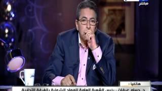 """فيديو.. محمود سعد مهاجماً رئيس شعبة البترول: """"نتقابل في المحكمة"""""""