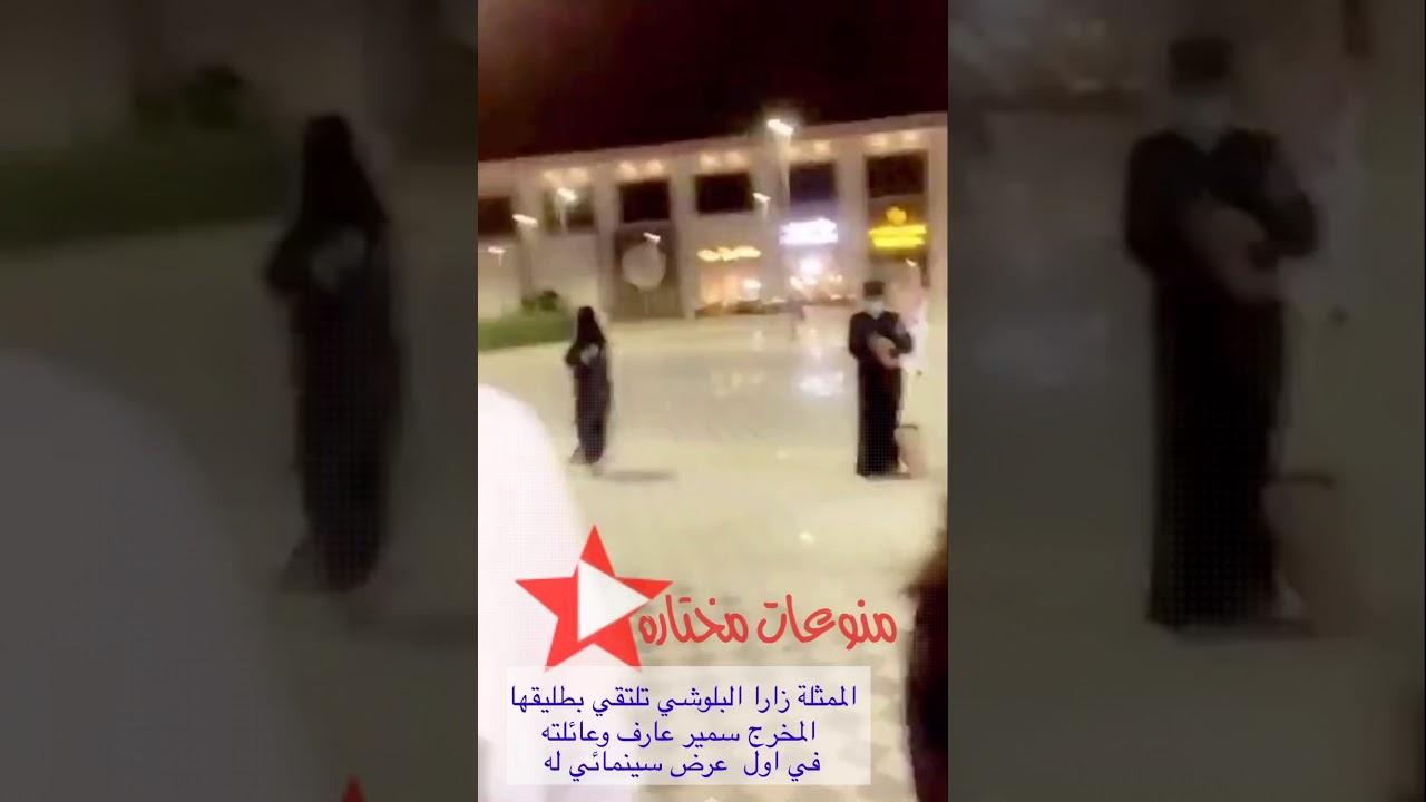 المخرج سمير عارف | صحافة نت الجديد : المشاهير في أول عرض ...