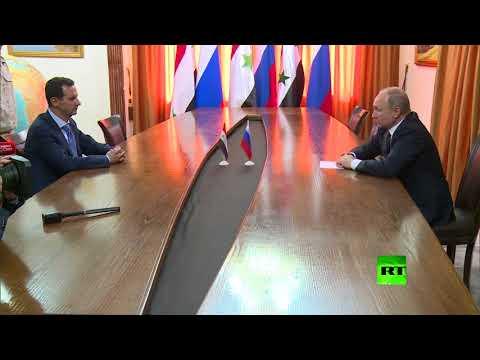 بوتين والأسد يجريان محادثات ثنائية في قاعدة حميميم  - نشر قبل 3 ساعة