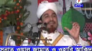 Topic- Ahle Sunnat-O-Batil Aqeeda l Speaker: Mowlana Ershad Bukhari [www.AmarIslam.com]