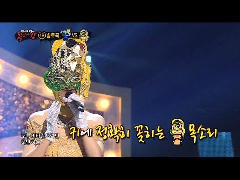 [1round] 'Klimt' - MELTED   '클림트' - 얼음들 ,  복면  가왕 20190203