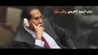 عراب الربيع العربي حمد بن جاسم ينقلب عليه - صحيفة صدى الالكترونية