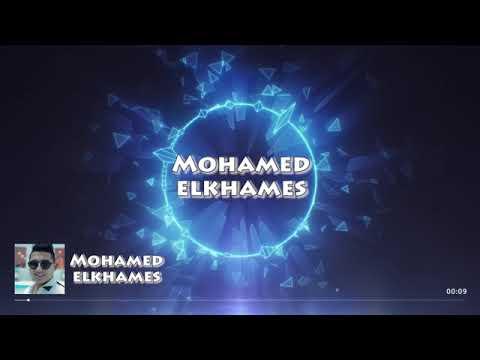 mohamed l5ames