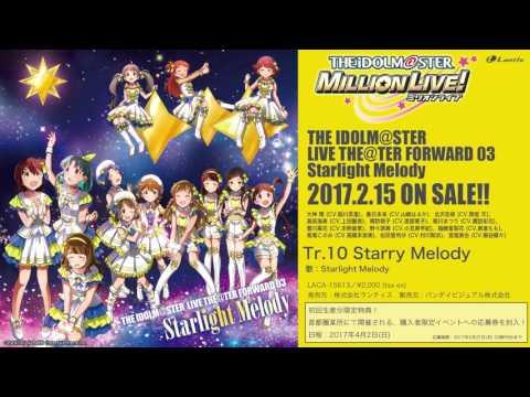 【アイドルマスター ミリオンライブ!】「Starry Melody」試聴動画