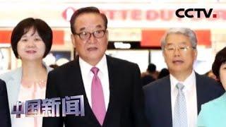[中国新闻] 关注韩日贸易摩擦 韩国会代表赴日磋商 | CCTV中文国际