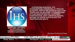 ConocoPhillips уходит из России