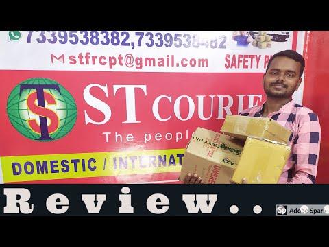 Review | ST Courier | chetpet |  Tamil | Smart Tuition Center Devikapuram