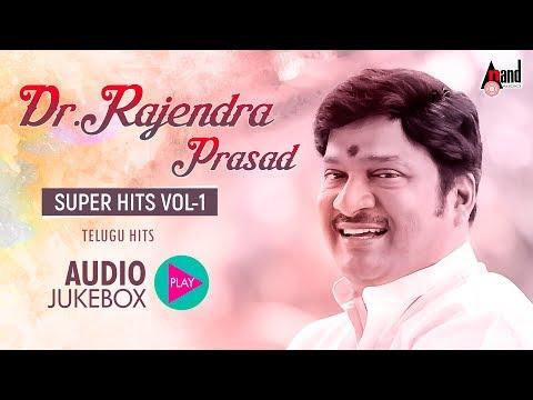 Dr.Rajendra Prasad  Super Hits Vol-01 | Super Audio Hits Jukebox | New Telugu Selected Hits