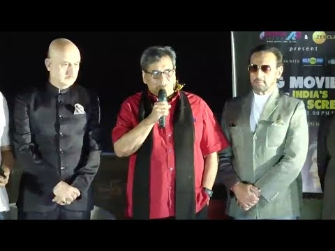 Grand Re - Premiere Of Dilip Kumar's Saudagar   Anupam Kher, Gulshan Grover, Subhash Ghai