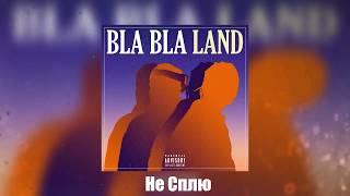 Скачать Yanix Thomas Mraz Bla Bla Land Полный Альбом