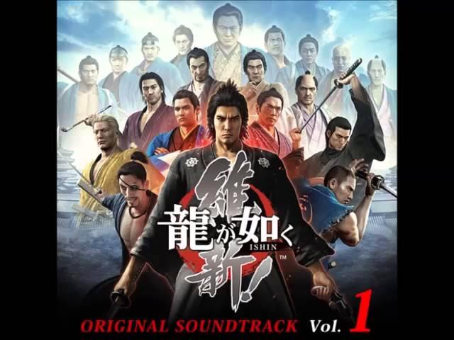 Ryu ga Gotoku Ishin! Original Soundtrack Vol.1 - 29 ????