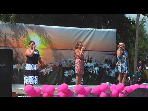 Трио Мечта - Ромашки цветы (Надежда Бабкина cover) - День города Чухлома 2014