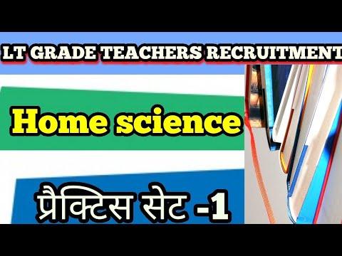 Home science| practice set 1| Lt grade teacher recruitment