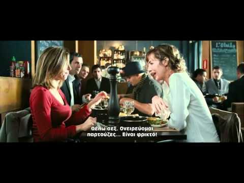 A Happy Event Trailer HD [ Ελληνικοί Υπότιτλοι ]