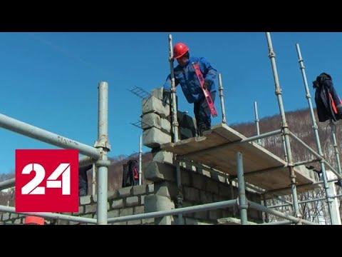 Военные строители заканчивают строительство новых многофункциональных медцентров - Россия 24