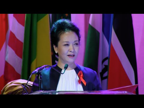 China's First Lady Attends AIDS Prevention Meeting in S Africa to Call for More Measures