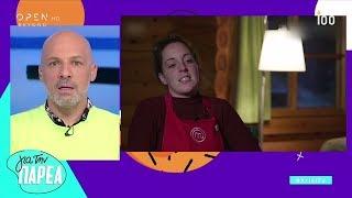 Χρυσή Τηλεόραση 9/5/2019 - Για Την Παρέα | OPEN TV