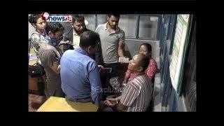 घुस मागेर फरार भएका प्रहरी हवल्दार मनोज यादव पक्राउ – NEWS24 TV