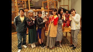ドラマ「イジューは岐阜と」×TEAM SHACHI「DREAMER」コラボムービー