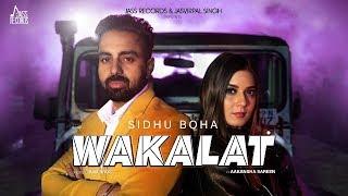 Wakalat Sidhu Boha Free MP3 Song Download 320 Kbps