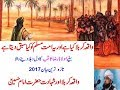 What is Karbla Occurrence and what lesson we lean from it 2017 By Molana Raza Saqib Mustafai
