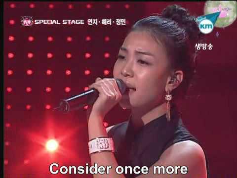 Byul lyrics hangul kim ah joong dating 5