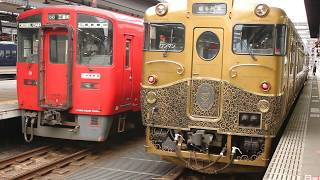 「あそぼーい!」と「或る列車」