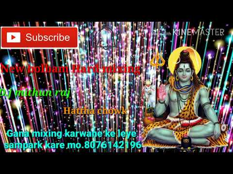 New bolbam video song HD D.j Mithun Raj Hattha chowk m.8076142196