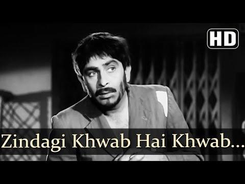 Zindagi Khwab Hai Khwab Mein (HD) - Jaagte Raho Songs - Raj Kapoor - Motilal - Black & white Hits