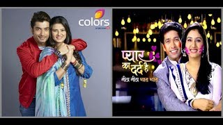 World Two Best And Romantic Serials With Serials ringtones