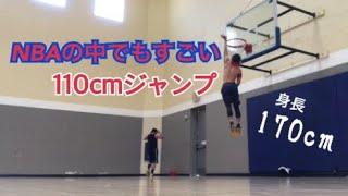 垂直跳び110cm(助走あり) 身長170cm