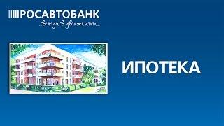 видео Новостройки в Подмосковье аккредитованные сбербанком