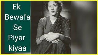 Ek Bewafa Se Pyar Kiya | Nargis | Raj Kapoor | Awaara | Lata Mangeshkar