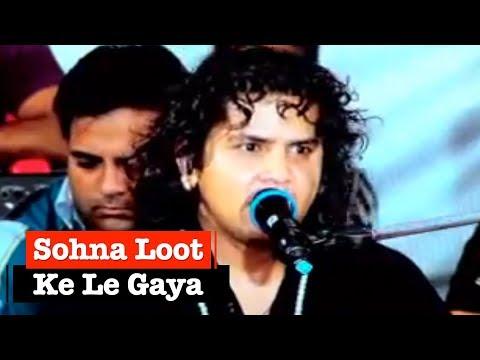 Sohna Loot Ke Le Gaya by Vicky Badshah | Sai Mariya Jugni | Punjabi Sufiana