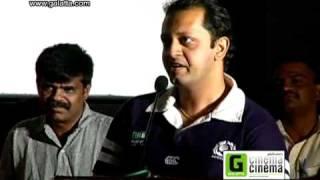 Sindhu Samaveli Audio Launch Part-5