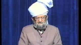 Urdu Dars Malfoozat #16, So Said Hazrat Mirza Ghulam Ahmad Qadiani(as), Islam Ahmadiyya