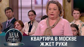 Дела судебные с Еленой Кутьиной. Новые истории. Эфир от 16.04.21